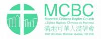 滿地可華人浸信會 MCBC